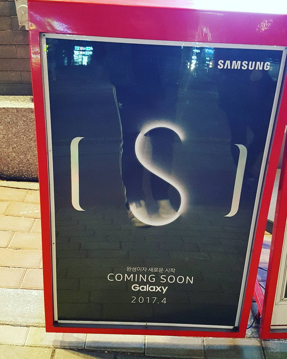 Samsung Galaxy S8 Event Posters And Stock Wallpapers Are Out
