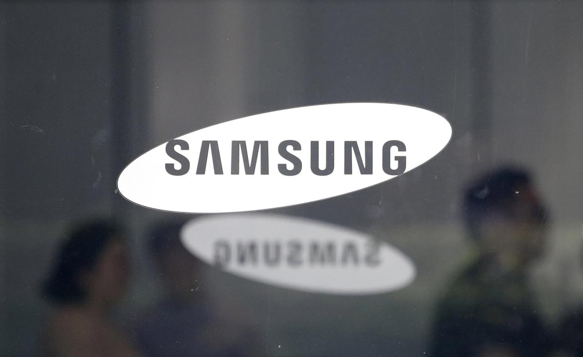 Samsung announces the closure of one of its two factories in China