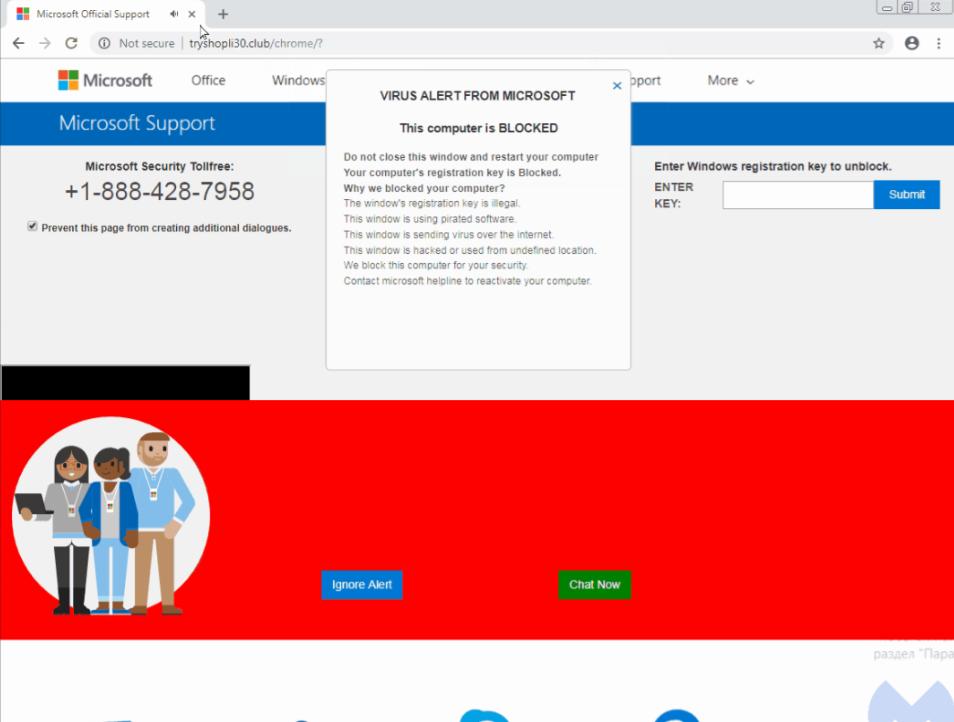 Scam Group Partnerstroka Uses Browser Locker Against Latest Google