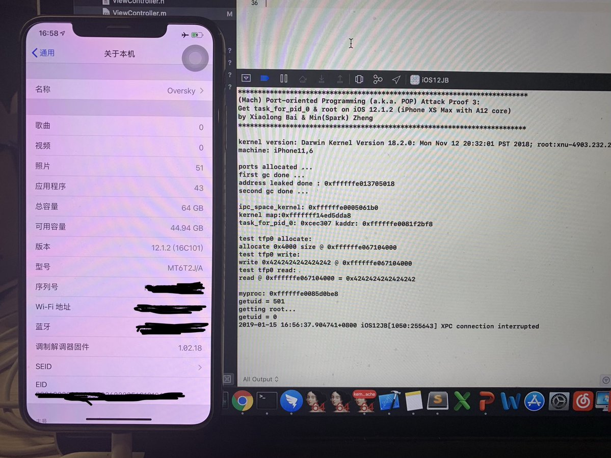 Security Exploit in iOS 12 1 2 on iPhone XS Discovered