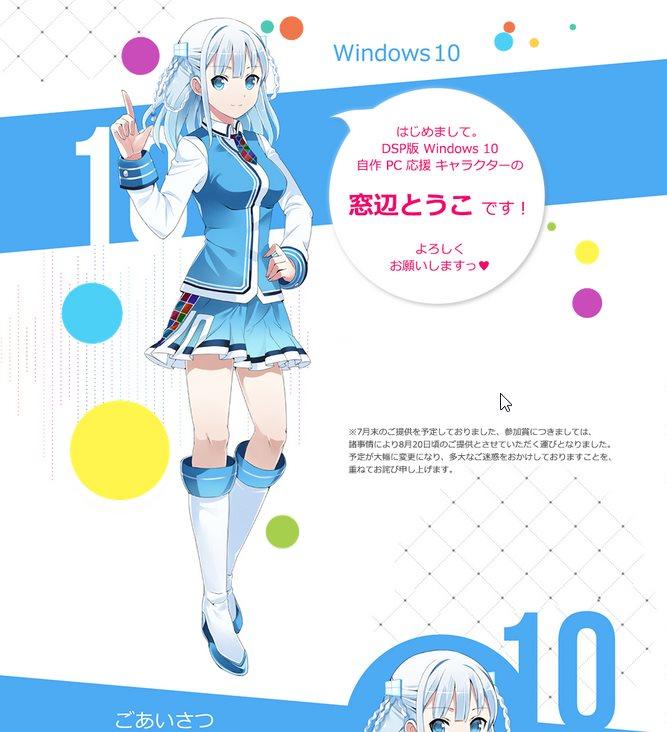 anime theme windows 10 1809