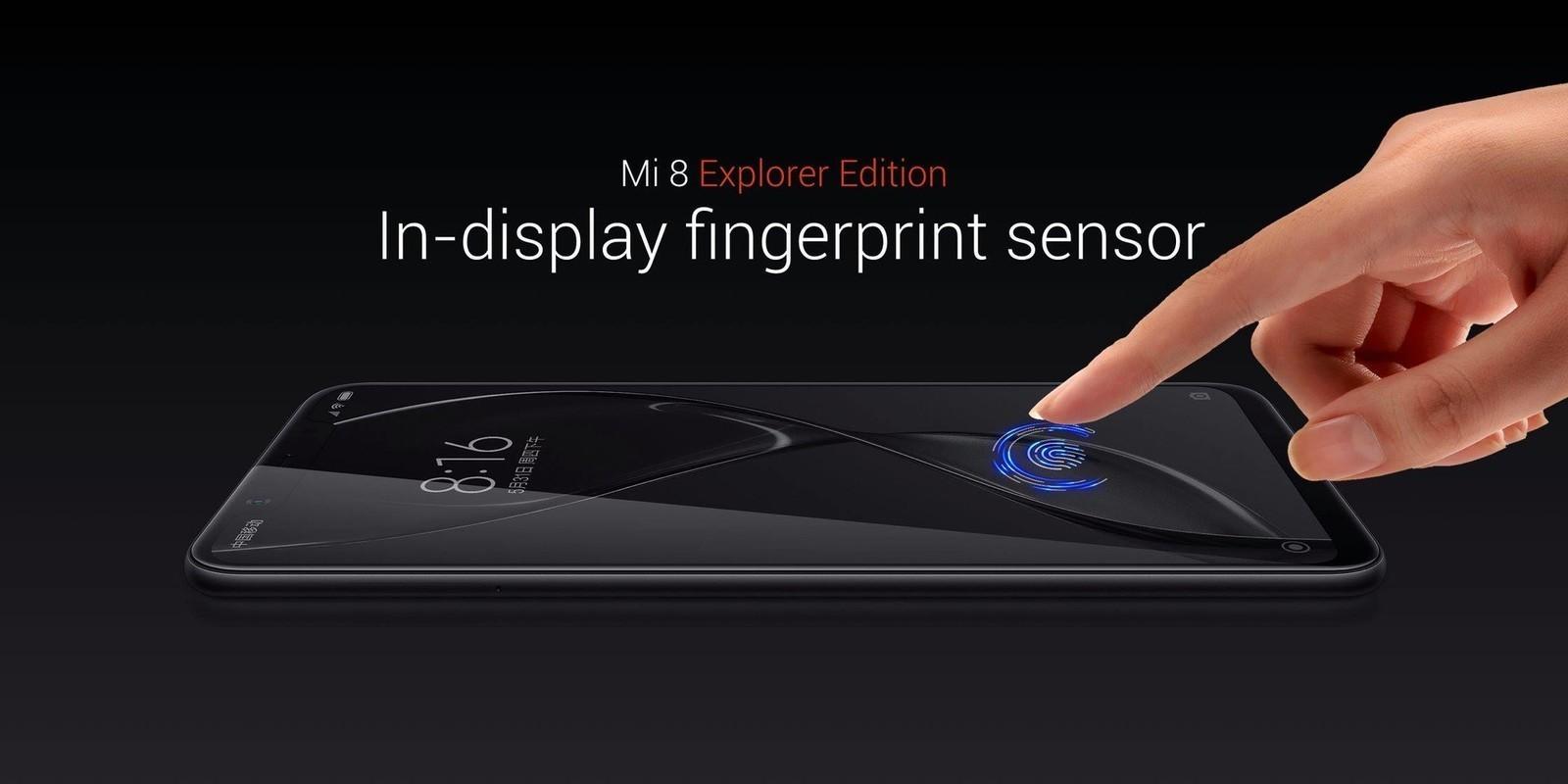 Mi 8 fingerprint sensor