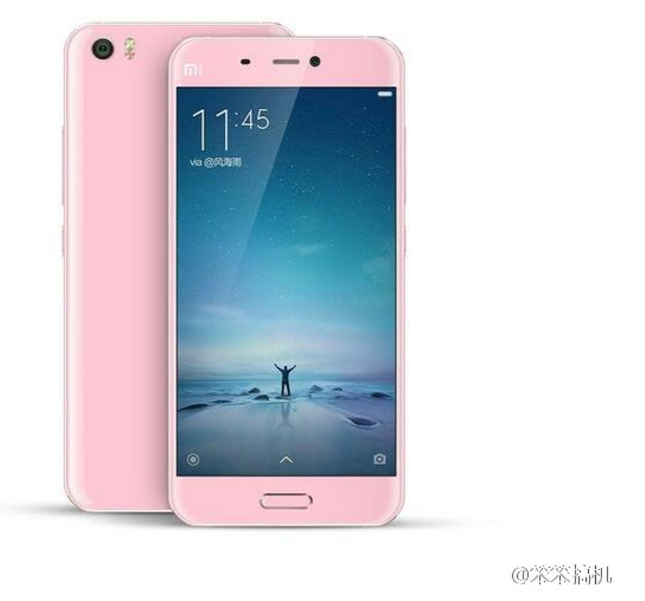 Xiaomi Mi5 Not Coming with Quad HD Display, Full HD (1080p