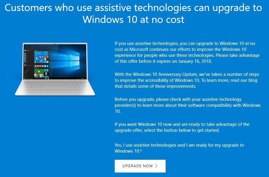 how to get free windows 10 upgrade 2018