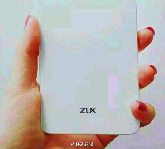 ZUK Z2 to Release on May 31 with Unspecified Qualcomm